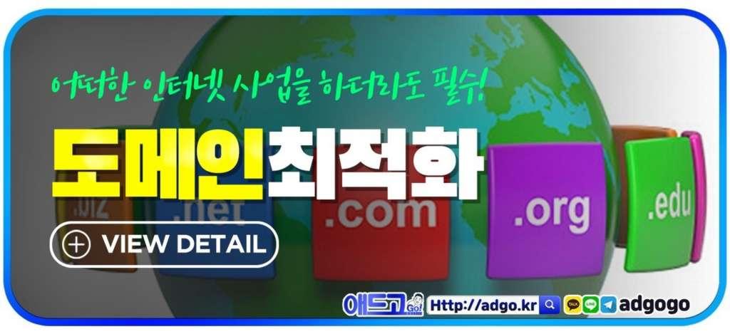 마케팅대행업체홈페이지제작